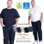 タダ割 大きいサイズ メンズ DANIEL DODD オーガニック無地半袖Tシャツ azt-170220