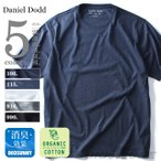 ショッピングサイズ 大きいサイズ メンズ DANIEL DODD 無地半袖Tシャツ オーガニックコットン使用 azt-170249