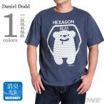 ショッピングサイズ 大きいサイズ メンズ DANIEL DODD プリント半袖Tシャツ(HEXAGON BEAR) オーガニックコットン使用 春夏新作 azt-170255