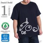 Yahoo!大きいサイズの店ビッグエムワン大きいサイズ メンズ DANIEL DODD プリント半袖Tシャツ(Cat) オーガニックコットン使用 春夏新作 azt-170257