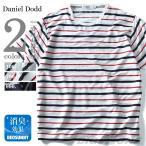ショッピングサイズ 大きいサイズ メンズ DANIEL DODD あや編みボーダー半袖Tシャツ 春夏新作 azt-170291
