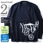 ショッピングサイズ 大きいサイズ メンズ DANIEL DODD プリントロングTシャツ オーガニックコットン使用 秋冬新作 azt-170403