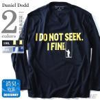 Yahoo!大きいサイズの店ビッグエムワン大きいサイズ メンズ DANIEL DODD プリントロングTシャツ オーガニックコットン使用 秋冬新作 azt-170405