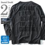 Yahoo!大きいサイズの店ビッグエムワン大きいサイズ メンズ DANIEL DODD プリントロングTシャツ オーガニックコットン使用 秋冬新作 azt-170411