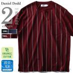 ショッピングサイズ 大きいサイズ メンズ DANIEL DODD ストライプ切り替え半袖Tシャツ オーガニックコットン 春夏新作 azt-180202