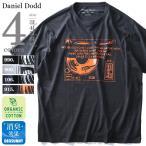 Yahoo!大きいサイズの店ビッグエムワンタダ割 大きいサイズ メンズ DANIEL DODD オーガニックプリント半袖Tシャツ Record Player 春夏新作 azt-180212