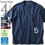 Yahoo!大きいサイズの店ビッグエムワンタダ割 大きいサイズ メンズ DANIEL DODD オーガニックプリント半袖Tシャツ 5 春夏新作 azt-180218