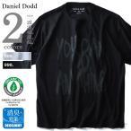 Yahoo!大きいサイズの店ビッグエムワン大きいサイズ メンズ DANIEL DODD オーガニックプリント半袖Tシャツ ANYTHING 春夏新作 azt-180259