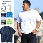 Yahoo!大きいサイズの店ビッグエムワン大きいサイズ メンズ DANIEL DODD オーガニック無地Tシャツ 春夏新作 azt-180261