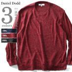 大きいサイズ メンズ DANIEL DODD モヘア風長袖セーター azt-180445
