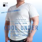 大きいサイズ メンズ DANIEL DODD 吸汗速乾 クールアンダー Vネック半袖肌着 肌着 下着 azu-15102