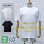 大きいサイズ メンズ DANIEL DODD クルーネック半袖Tシャツ 3Pパック 肌着 下着 azu-1600