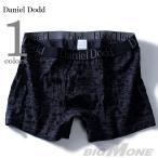 ショッピング大きいサイズ 大きいサイズ メンズ DANIEL DODD 迷彩柄ボクサーブリーフ 春夏新作 azup-17001