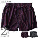 大きいサイズ メンズ DANIEL DODD ニットトランクス 秋冬新作 azup-17507