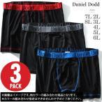 大きいサイズ メンズ DANIEL DODD カラーステッチボクサーブリーフ 3枚セット 肌着 下着 azup-30000