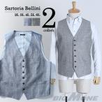 ショッピング大きいサイズ 大きいサイズ メンズ SARTORIA BELLINI 麻100% ベスト 春夏新作 azvst-1707