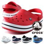 大きいサイズ メンズ CROCS クロックス サンダル Crocband croc-band
