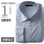 ショッピングサイズ 大きいサイズ メンズ NEWS PRESS 長袖ワイシャツ 形態安定加工 セミワイドシャツ eanp90-83