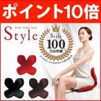 Yahoo!Monolulu Beautyボディメイクシート スタイル Body Make Seat Style MTG 正規販売店