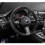 BMW純正 BMW F20 F21 F30 F31 F34 F32 F33 F36 BMW M Performanceスポーツ・ステアリング・ホイール 2 ディスプレイ付
