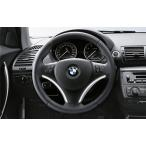 BMW純正 E90/91/92/93 3シリーズ スポーツステアリング用カバー ブラック&クローム(マルチファンクション付き用)