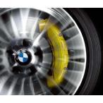 BMW純正 BMW Performance パーツ 3シリーズ BMW E91/320ツーリング・325ツーリング ブレーキシステム BMW パフォーマンスパーツ