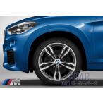 BMW純正 BMW 純正アルミホイール BMW F48 X1 M ライト・アロイ・ホイール・ダブルスポーク・スタイリング 572M 単体 1本 8J×19(フロント/リヤ共通)