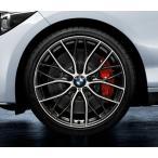 BMW純正 BMW F20 F22 純正アロイ・ホイール BMW M Performance ダブルスポーク・スタイリング405 M 単体 フロント 7.5J×19