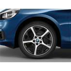 BMW 純正アルミホイール BMW F45/F46 2シリーズ アクティブツアラー/グランツアラー Yスポーク・スタイリング480 単体 7.5J×17(フロント/リヤ共通)