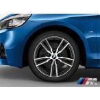 BMW 純正アルミホイール BMW F45/F46 2シリーズ アクティブツアラー/グランツアラー M ライト・アロイ・ホイール・ダブルスポーク・スタイリング486M