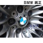BMW純正 BMW エンブレム ホイール センターキャップ セット