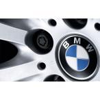 BMW純正 BMW ホイールロック・セット