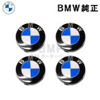BMW純正 BMW エンブレム BMW ホイール センターキャップセット F45 F46 G11 G12 F48
