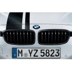 BMW純正 BMW F30 F31 3シリーズ BMW M Performance ブラック・キドニー・グリル セット