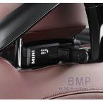 """BMW MINI 純正 MINI トラベル&コンフォートシステム """"ベースキャリア"""" F54/F55/F56/F57専用"""