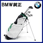 BMW純正 BMW ゴルフスポーツ キャディ バッグ スタンドタイプ