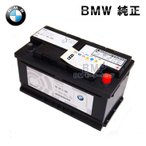 BMW純正 バッテリー 充電済み高性能バッテリー 105Ah AGM(ブラック) あすつく
