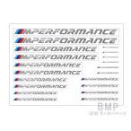 BMW純正 BMW エンブレム M Performance ステッカー (20枚セット) シール