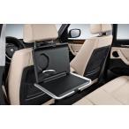 """BMW トラベル&コンフォートシステム """"ホールディング・テーブル"""""""