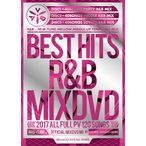 《送料無料/MIXDVD》BEST HITS R&B -FULL PV 120SONG- -AV8 OFFICIAL MIXDVD-《洋楽 MixDVD /洋楽 DVD/AME013》