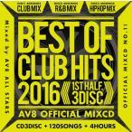 《送料無料/MIXCD》 BEST OF CLUB HITS 2016 -1st half-AV8 OFFICIAL MIXCD 《洋楽 MixCD/洋楽 CD/AME004》《メーカー直送/正規品》