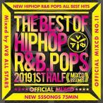 THE BEST HIPHOP R&B POP 2019 -1ST HALF-《洋楽 Mix CD/洋楽 CD》《BHR-005/メーカー直送/輸入盤/正規品》