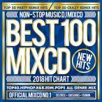 ������̵����MIXCD��BEST 100 MIXCD -2018 HIT CHART-���γ� Mix CD���γ� CD�ա�CHAR-001�������ľ���������ʡ�