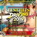 BEST HITS DRIVING 2019 1ST HALF MIXCD《洋楽 Mix CD/洋楽 CD》《 GND-005 /メーカー直送/輸入盤/正規品》