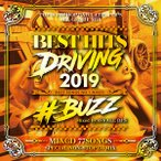 MIXCD - BEST HITS DRIVING 2019 -BUZZ SONGS NO.1 MIXCD-《洋楽 Mix CD/洋楽 CD》《 GND-007 /メーカー直送/輸入盤/正規品》