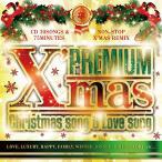 最新 クリスマス 新作 CD 限定発売 -PREMIUM X'MAS Christmas song & Love song- 送料無料 MIXCD BGM MER-001