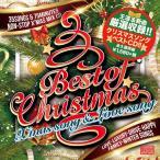 最新作! BEST OF CHRISTMAS -X'mas song & Love song クリスマスソング 送料無料 洋楽 MIX CD BGM  MER-003 メーカー直送 輸入盤 正規品