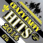 《送料無料/MIXCD》 CRAZY PARTY HITS mixed by DJ DX 《洋楽 MixCD/洋楽 CD/MKDR0004》《メーカー直送/正規品》