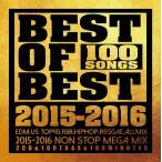 《送料無料/MIXCD》 BEST OF BEST -100 SONGS- 2015-2016  《洋楽 MixCD/洋楽 CD/MKDR0024》《メーカー直送/正規品》