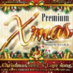 12/18�ʹ�ȯ����2017ǯ���ꥹ�ޥ�CD��󥭥�NO.1!!������̵����MIXCD��Premium X'mas -Christmas song & Love song-���γ� MixCD���γ� CD��MKDR0033��